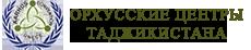 aarhus logo